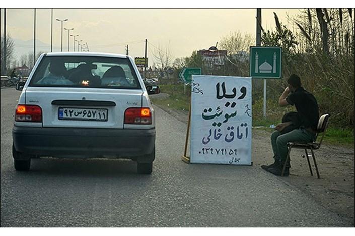 جمع شدن تابلوهای اجاره ویلاها در مازندران
