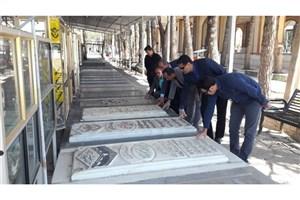 تجدید میثاق مسئولان دانشگاه آزاد اسلامی مرودشت با آرمانهای شهدا