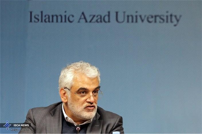 اولین جلسه شورای عالی پژوهش دانشگاه آزاد اسلامی