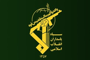 قاچاقچی بزرگ مواد مخدر کشور توسط سازمان «اطلاعات سپاه» دستگیر شد