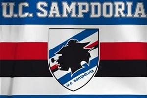 هفتمین بازیکن کرونایی سامپدوریا هم شناسایی شد