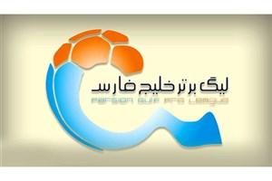 بررسی مخالفان و موافقان تعطیلی لیگ برتر!