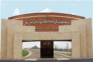 57 درصد دانشجویان علوم پزشکی زنجان از سامانه آموزش مجازی استفاده نمیکنند
