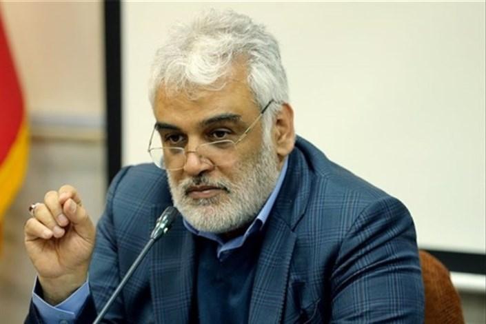 طهرانچچی