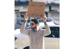 عید دیدنی در نوروز ممنوع