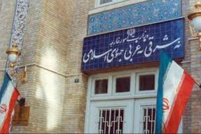 وزارت امور خارجه