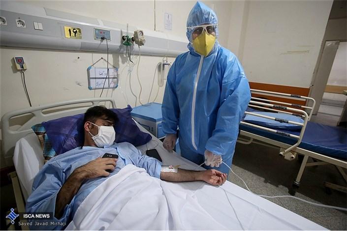 بخش ویژه «بیماران کرونا» بیمارستان  شهید صیاد شیرازی