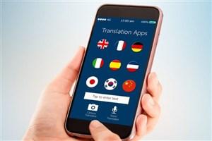 ارتباط نرم افزارهای موبایل و یادگیری زبان چیست؟