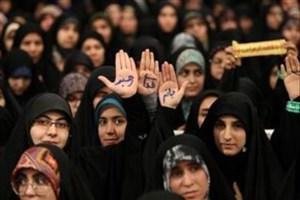 دانشجویان دختردر پیشبرد اهداف انقلاب نقش بهسزایی دارند