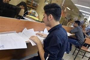 فراخوان بورس اعزام دانشجوی فوق دکتری به کشور چین اعلام شد