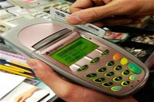 دست فروشان، عامل اصلی کپی کارتهای بانکی