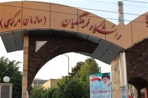 مدیریت دانشگاه فرهنگیان را به دکتر معلمان بسپارید