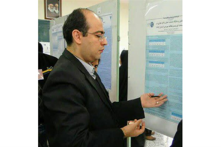 dr.shirouyehzad