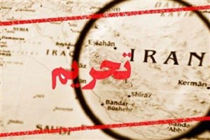 تحریم دانشمندان ایرانی توسط آمریکا برخلاف قوانین بینالملل است