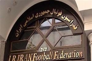 روند اصلاح اساسنامه و ایرادهای فیفا