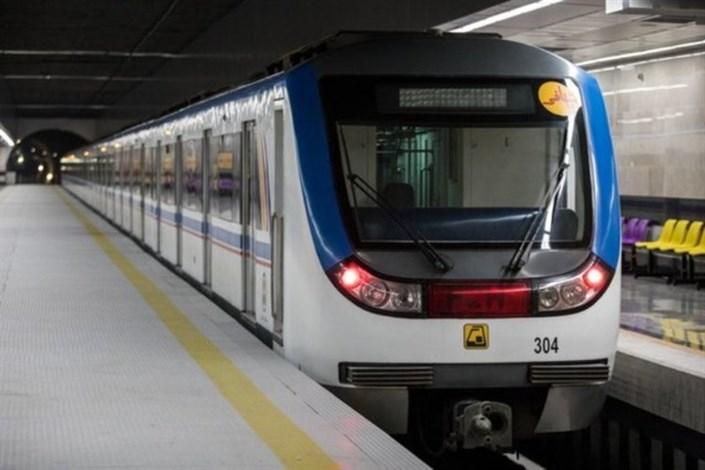 مترو هشتگرد به تهران تعطیل شد