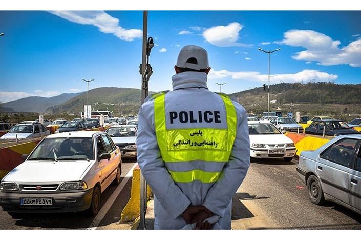 ممنوعیت خروج خودروهای پلاک تهران از مبادی شرق استان تهران