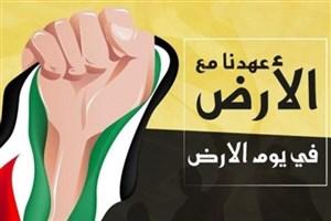 گرامیداشت متفاوت «روز زمین» در فلسطین در سایه شیوع کرونا