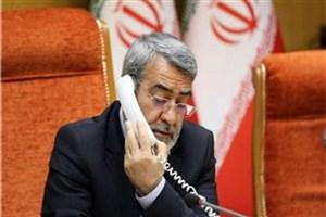 قدردانی  آیت الله رئیسی از اقدامات وزارت کشور درمقابله با کرونا و تأمین امنیت  مردم