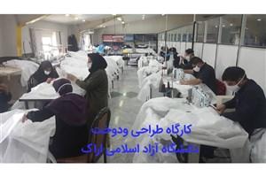 تولید ۱۰ هزار ماسک در سرای نوآوری تکنولوژی نساجی دانشگاه آزاداسلامی واحد اراک