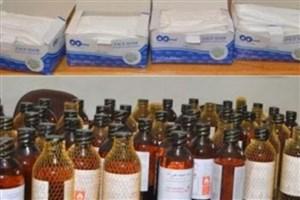 چگونه الکل طبی را از صنعتی تشخیص دهیم؟