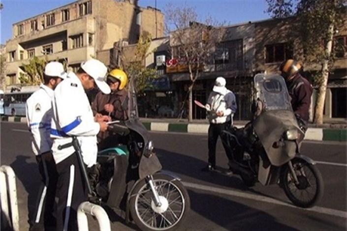 تردد موتورسیکلت در اصفهان