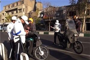 تردد موتورسیکلت در اصفهان ممنوع شد