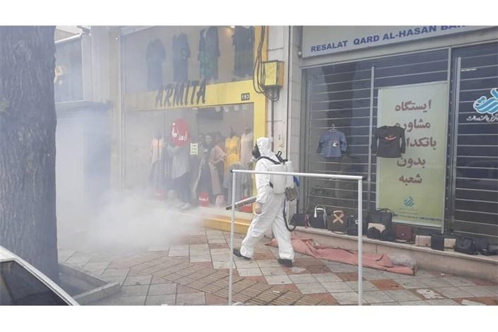 ضدعفونی  محدوده میدان شوش