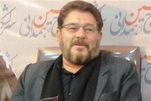 تسلیت جمعی از شخصیتهای کشوری و لشگری بمناسبت عروج حاج میرزا محمد سلگی