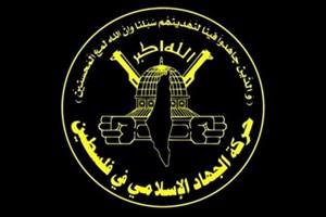 تروریسم اشغالگران عزم ما را برای ادامه مقاومت قوی تر میکند