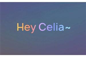 آشنایی با «سیلیا» (Celia) دستیار صوتی هوشمند هوآوی
