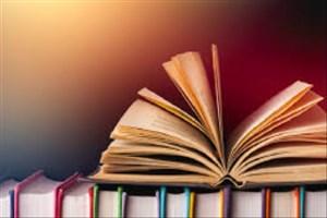 اجرای طرح«بهارانه کتاب۹۹» با اعتبار۲۰میلیارد ریالی/فروش کتاب با رعایت پروتکلهای بهداشتی