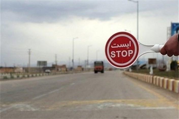 ایجاد محدودیت خروج از منزل برای تهرانی ها