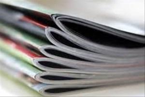 انتخاب ۳ فعال دانشجویی دانشگاه آزاد تبریز در انتخابات مدیران مسئول نشریات