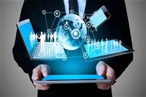 سهم اقتصاد دیجیتال  ۲.۵ برابر شد