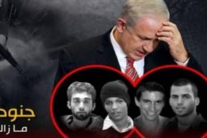 چند و چون پیشنهاد بیسابقه حماس درباره اسرا و واکنش تلآویو