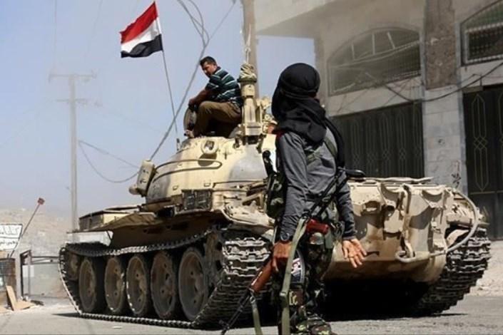 گذرگاه یمن