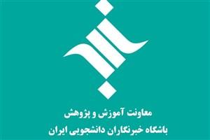 جایگاه رسانهها پس از شیوع ویروس کرونا در ایران  بررسی میشود