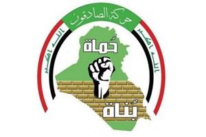 الکاظمی موضع روشنی در قبال اخراج نظامیان بیگانه از عراق بگیرد