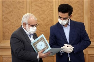 سامانه «بخشش ایرانیان» راهاندازی میشود