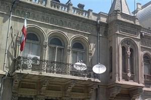 سفارت ایران ارسال هرگونه کالا به «ناگورنو قره باغ» را تکذیب کرد