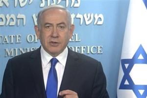 درخواست نتانیاهو از رؤسای شهرکهای صهیونیستی برای حمایت از طرح اشغال