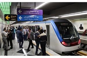 مترو تهران و حومه  روز عید فطر رایگان است
