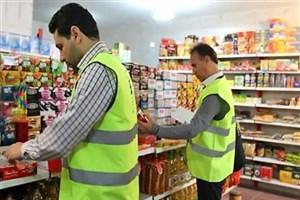 سازمان تعزیرات حکومتی بر قیمت اقلام مصرفی نظارت کند