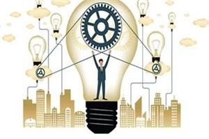 شرکتهای خلاق از ابزارهای مالی قویتر بهرهمند میشوند