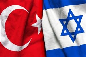 کمک ترکیه به اسرائیل، نشانه گرم شدن روابط دو طرف است