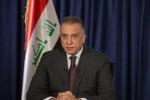 الکاظمی: هر گونه فشاری که هدف آن تضعیف عراق باشد را نمیپذیرم