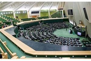 شوراهای اسلامی شهر مجاز به دریافت عوارض محلی جهت تأمین هزینههای شهر و روستا شدند