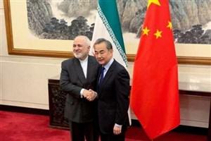 توافق پکن ـ تهران، اقتصاد ایران را احیا و آمریکا را تضعیف میکند