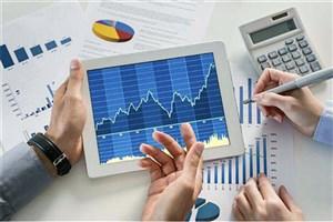 سقف سرمایهگذاری اشخاص حقیقی در صندوقهای سرمایه گذاری مشخص شد